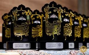 6 مازندرانی  برگزیدهی هشتمین جشنواره کتابخوانی رضوی تجلیل شدند