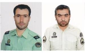جزئیات شهادت دو تن از مأموران نیروی انتظامی در میناب