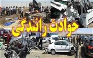 افزایش ۵۳ درصدی تصادفات فوتی در آذربایجان غربی