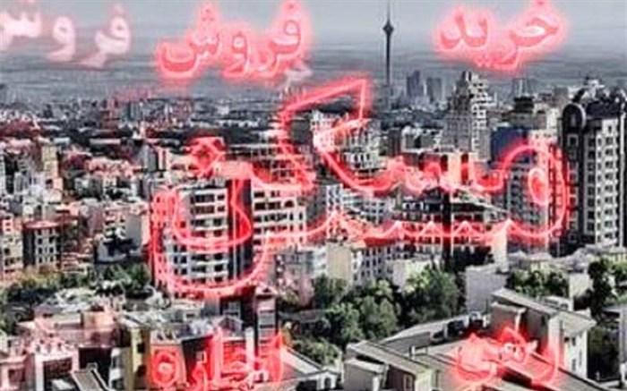 پیشبینی کاهش  30 درصدی اجارهبها در شهریورنسبت به خرداد