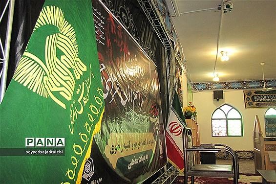 مراسم اهدا پرچم و کتیبه استان قدس رضوی به 30 هیت مذهبی استان