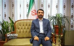 اجرای نظام سنجش شایستگیهای حرفهای مدیران مدارس در 7 استان