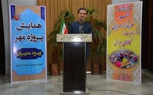 مدیرکل آموزش و پرورش کردستان: تنها نیروهای توانمند و خلاق می توانند به حوزه تعلیم و تربیت وارد شوند