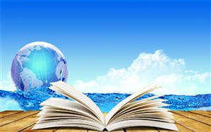 تقدیر از همکاری وزارت آموزش و پرورش برای اشاعه مفاهیم سواد آب در بین دانشآموزان