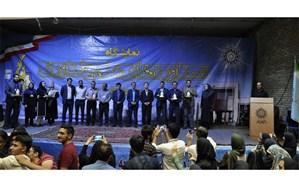 از استانهای برتر در چهارمین نمایشگاه دستاوردهای علم و فناوری تقدیر شد