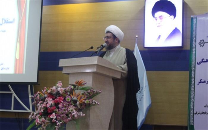 حجت الاسلام احمد مطهری اصل