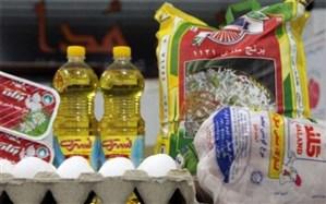 ارائه سبد غذایی به دارندگان کاراکارت در اقساط ۶ماهه