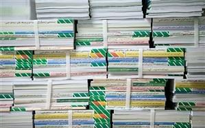 کتابهای درسی پایه دوازدهم  در کتاب فروشیها توزیع می شود