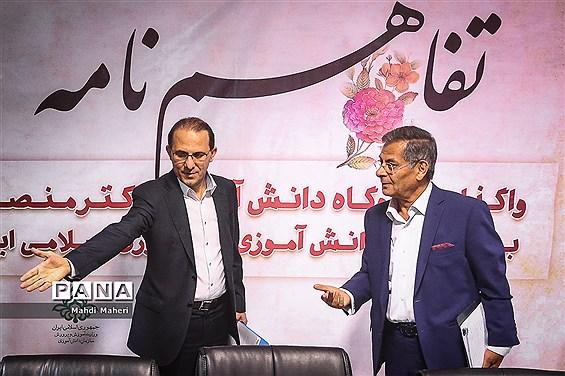 آیین امضای تفاهم نامه واگذاری اردوگاه دانشآموزی دکتر منصوری به سازمان دانشآموزی