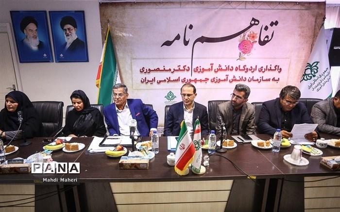 آیین امضای تفاهم نامه واگذاری اردوگاه دانش آموزی دکتر منصوری به سازمان دانش آموزی
