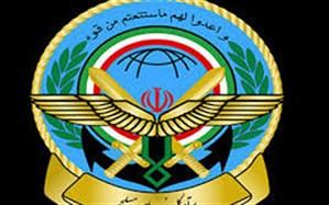 بیانیه ستاد کل نیروهای مسلح به مناسب 13 آبان