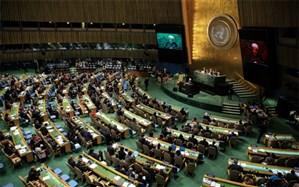 نایب رئیس کمیسیون حقوقی مجلس: حضور روحانی در نیویورک فرصتی برای دفاع از مواضع ملت ایران است