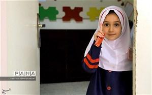 30 هزار کلاس اولی در کرمانشاه راهی مدرسه میشوند