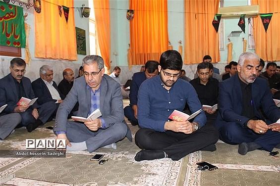 مراسم پر فیض زیارت عاشورا در اداره کل آموزش و پرورش استان بوشهر