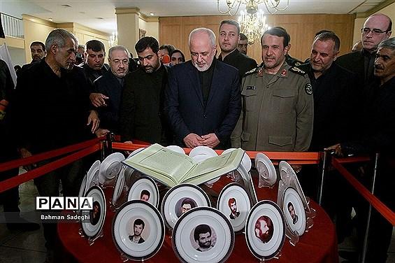 افتتاح نمایشگاه اسناد نقش وزارت امور خارجه در دفاع مقدس