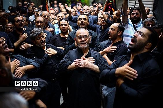 سوگواری تاسوعای حسینی در بازار  تهران