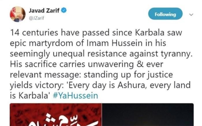 توئیت عاشورایی ظریف: به پا خاستن برای عدالت پیروزی میآورد