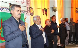مراسم عزاداری محرم در اداره کل آموزش و پرورش استان بوشهر برگزار شد