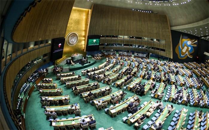 روحانی در سازمان ملل متحد