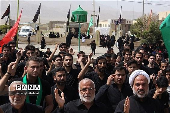 سینه زنی و زنجیر زنی در مزار شهدای شهرستان بهاباد