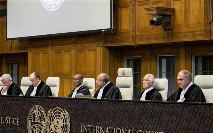 لاهه رای خود درباره شکایت ایران را دو هفته دیگر صادر می کند