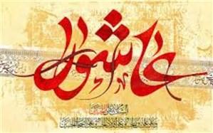 سوگواری عزاداران حسینی در جوار حرم مطهر رضوی