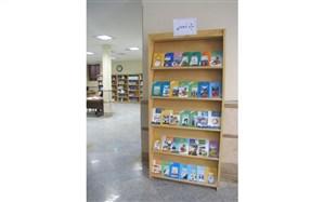 مدیرکل کتابخانه های عمومی اعلام کرد: راهاندازی بخش نوسوادان در 17 کتابخانه عمومی استان قم