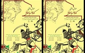 """همایش «کارون نامه نی نوا"""" ؛ هشت روز تعزیه تئاتر و پرده خوانی در ٦ نقطه شیراز"""