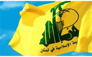 آلمان حزبالله را سازمان تروریستی اعلام کرد
