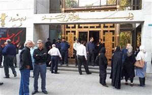 تجمع اهالی دِه ونک در مقابل شورای شهر تهران