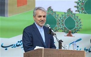نوبخت: شهدای ترور تاوان استقلالخواهی ملت ایران است