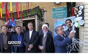 نواختن زنگ مهر در دبیرستان علوم و معارف  اسلامی صدرا خراسان شمالی