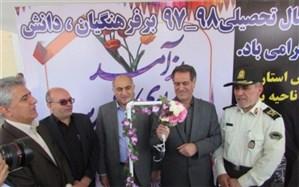 نواخته شدن زنگ مهر حسینی در مدارس چهارمحال و بختیاری