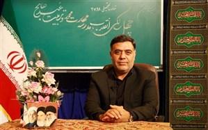پیام مدیرکل آموزش و پرورش استان سمنان به مناسبت آغاز سال تحصیلی 98-97