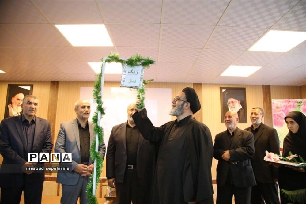 مراسم زنگ نماز در دبیرستان عفتیه تبریز