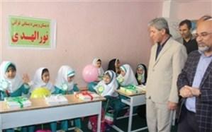 آیین ورود کلاس اولی ها به مدرسه دشتستان برگزار شد