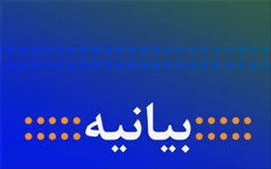 پاسخ شورای اطلاعرسانی دولت به برنامههای تخریبی صداوسیما در ایام اربعین