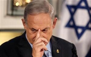 «نتانیاهو» به زبالهدان تاریخ پیوست