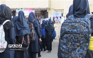 فراخوان تامین مدرسان طرح ارتقای مهارتهای پرورشی مربیان مدارس دخترانه اعلام شد