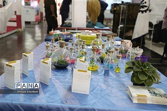 نمایشگاه بینالمللی صنایع کشاورزی، دام، طیور و شیلات مازندران
