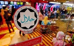 تهران میزبان نمایشگاه بینالمللی و تخصصی صنعت پروتئینی حلال در خاورمیانه