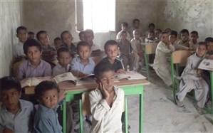 افتتاح سه مدرسه در مناطق محروم خاش توسط سپاه