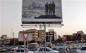دستگیری 3 نفر در رابطه با بنر مذموم در شیراز