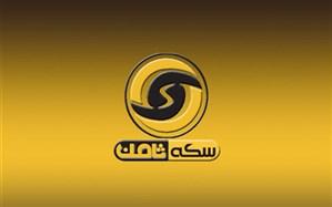 رئیس اتحادیه طلا: مدیر سکه ثامن ۵۰ میلیارد تومان پول و چند ملک دارد