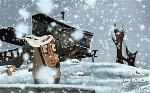 دو جایزه جهانی دیگربرای انیمیشن «چشمانداز خالی»