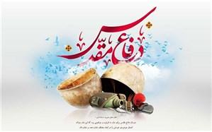 دفاع مقدس ملت ایران، زمینهساز بروز استعدادها و شکوفایی ظرفیتهای ناپیدای مردم  شد