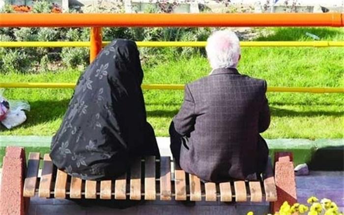 سالمندان - بازنشستگان - بازنشسته