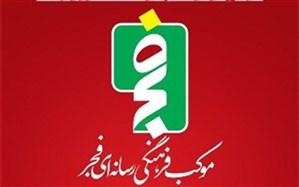 موکب فرهنگی رسانه ای ویژه اربعین حسینی در استان سمنان، راه اندازی می شود