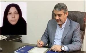 انتصاب رئیس اداره ارزیابی عملکرد و رسیدگی به شکایات سازمان مدارس و مراکز غیردولتی
