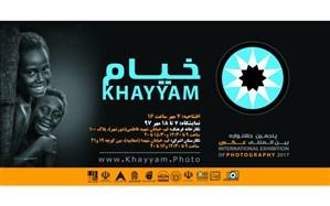 فراخوان هفتمین جشنواره بینالمللی عکس خیام منتشر شد